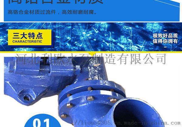 利欧ZJQ潜水渣浆泵32ZJQ-8.5-6-K106768675