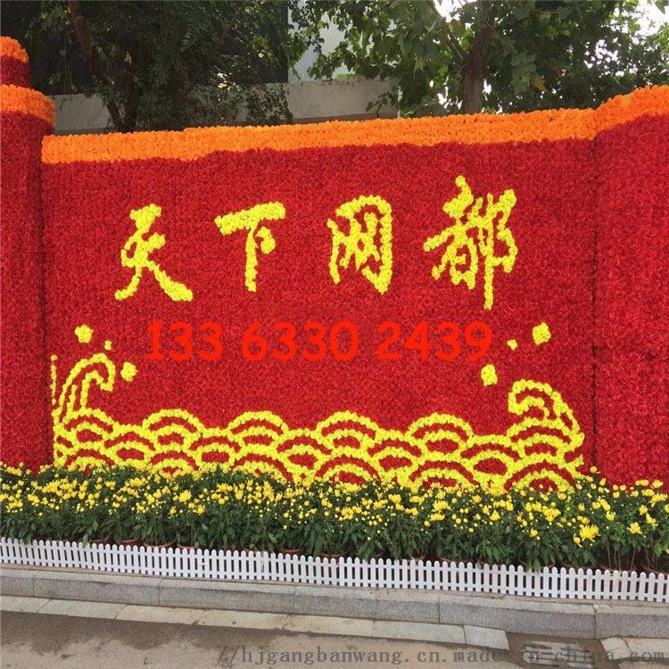 超大尺寸规格定制外墙装饰冲孔网119890182