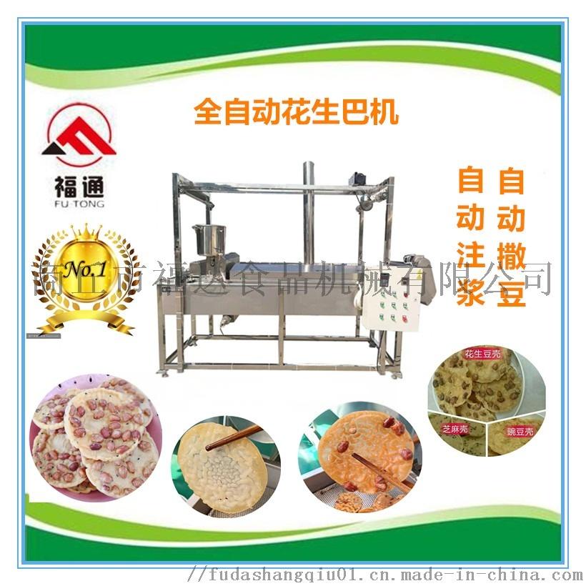 平南地豆饼机.jpg
