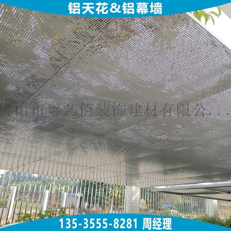 3mm厚铝单板图案穿孔定制 门头广告牌穿孔铝单板949284295