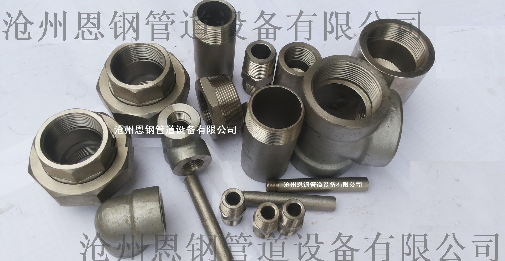 碳钢锻制高压螺纹管箍现货厂家813802045