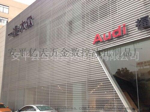 装饰冲孔网-奥迪外墙装饰铝板网可圈可点98424242
