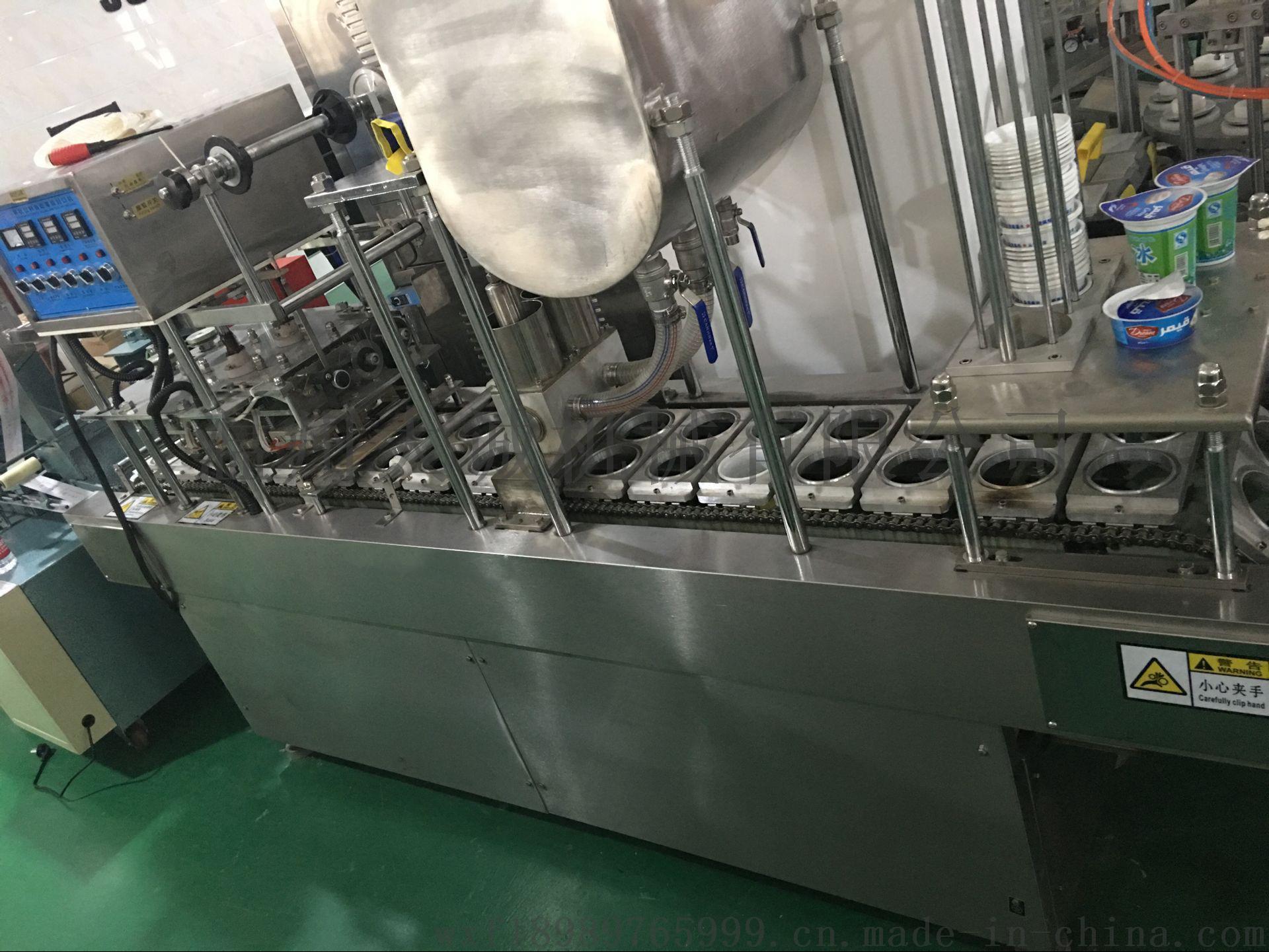 D23-18款供应**瓶装牛奶灌装封口机63552615