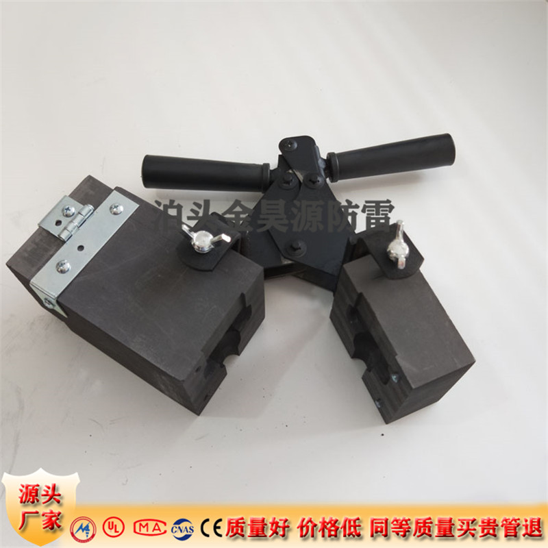 焊接模具夹 (9).jpg