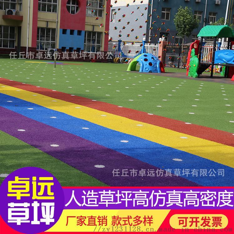 河南人造草坪厂家、专业足球场施工、幼儿园草坪73768682