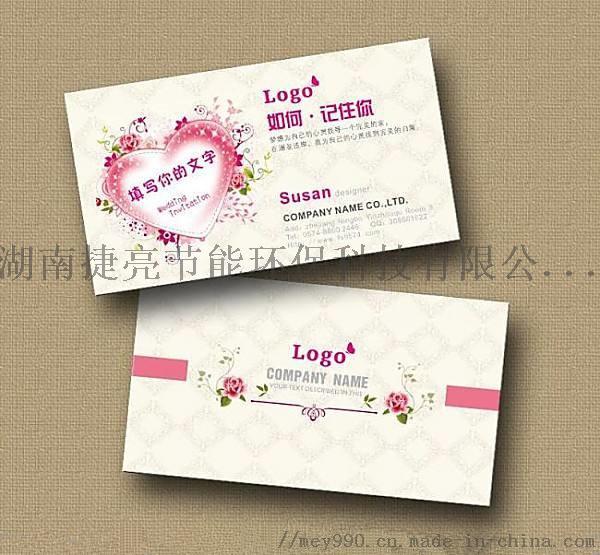廣告圖文店全自動印名片的數碼快印設備812564095