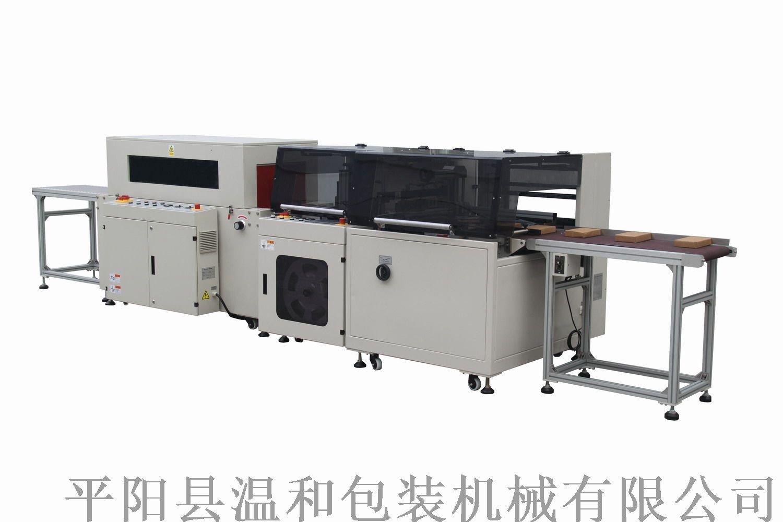 热收缩包装机 自动下料 收缩775780645