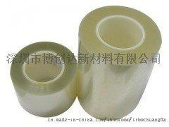 單層pet保護膜 低粘保護膜740178842