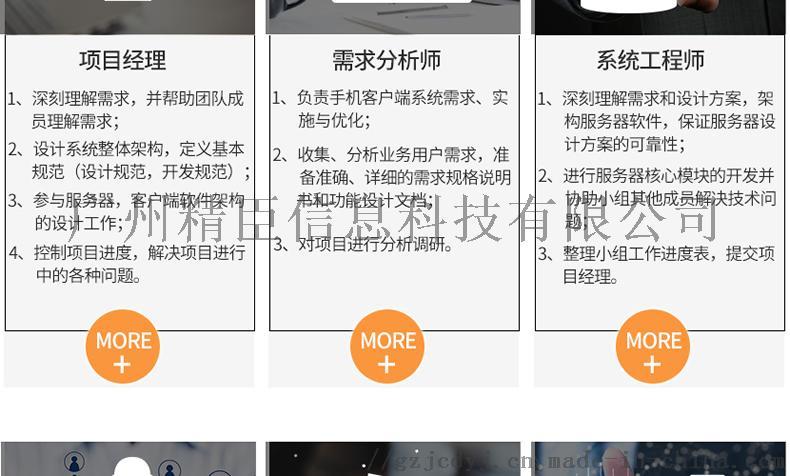 广州固定资产标签打印管理系统解决方案84671025
