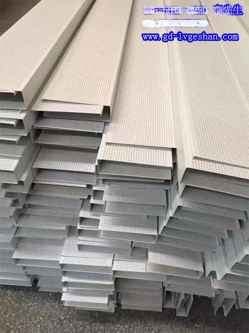 冲孔U型铝方通 吸音U型铝挂片 U槽铝方通厂家