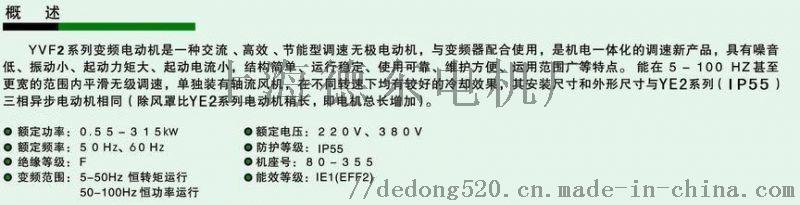 4_449_195978_800_205.jpg