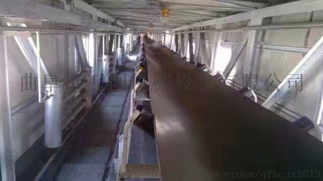 非标定制皮带输送机连续式运输797346202