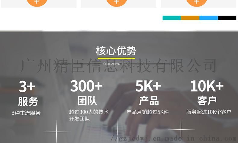 广州固定资产标签打印管理系统解决方案84671095