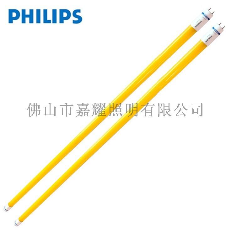 飞利浦LED黄管4.jpg