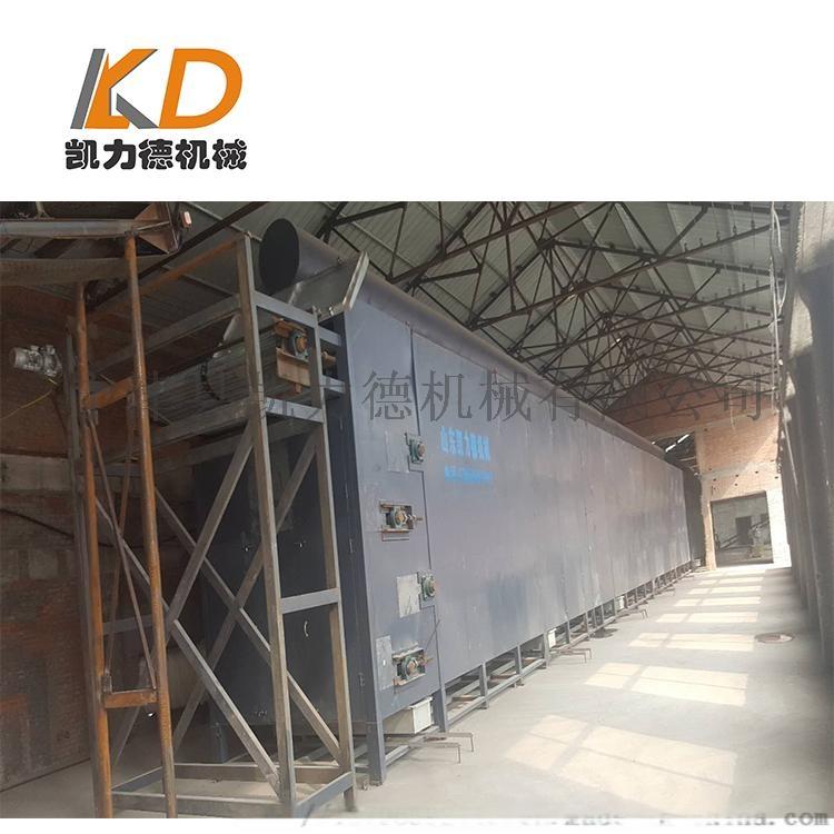 全自动不锈钢工业化工原料网带烘干设备造价低785077462