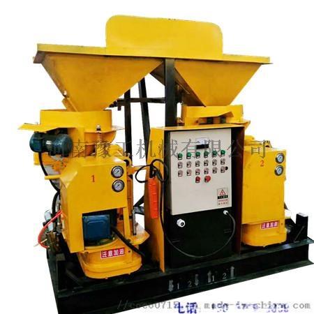 江苏淮安厂家直销湿式混凝土喷射机组