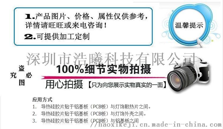 软硅胶说明2.JPG