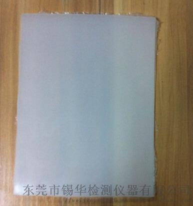 浙江锡华平板**化机报价塑料专用量大从优79974735