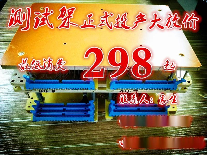 中雷电子 pcb快板 pcb抄板 盲埋孔 电金板73802385