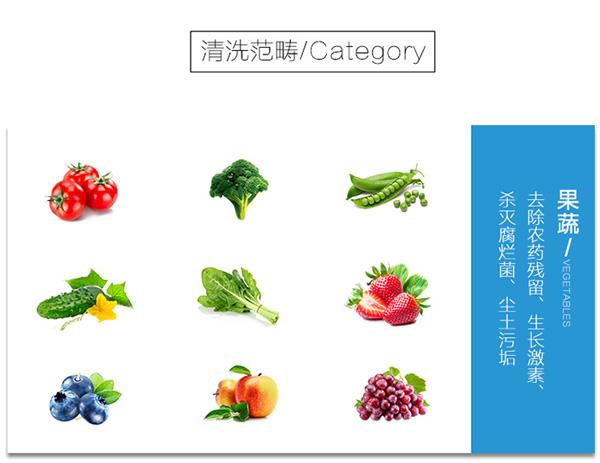 全自动净菜加工生产线 河北鼓泡式果蔬清洗机67448032