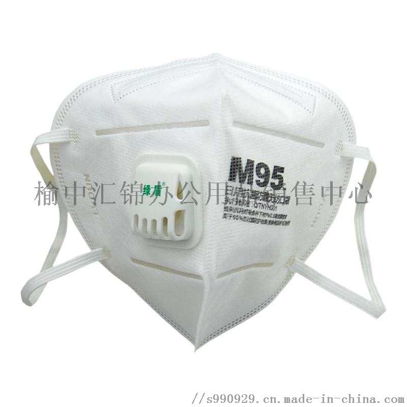 西安哪余有賣防霧霾口罩13891913067762821942