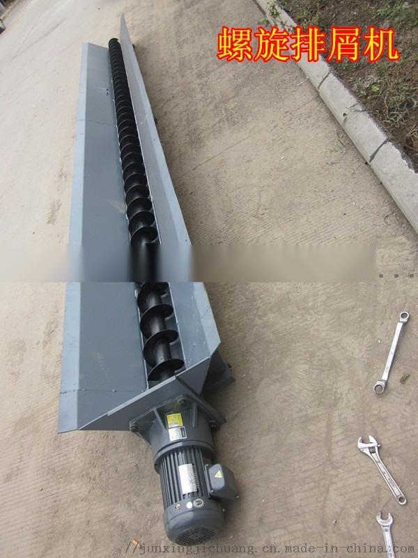 螺旋排屑機/排屑器有芯無芯兩種廠家直銷按尺寸定做88152822