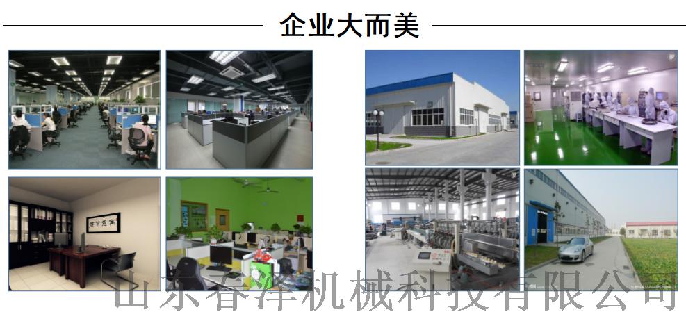 厂房_WPS图片1.png