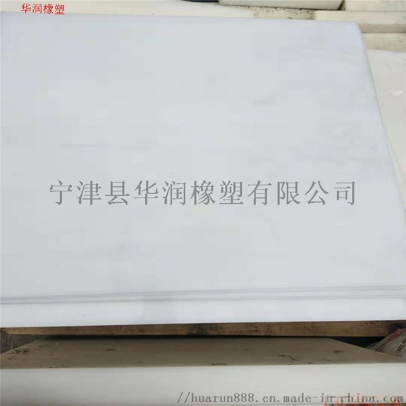 pp板材厂家供应直销763782972