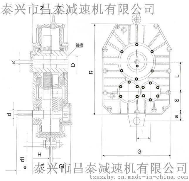 山西水泥搅拌用ZJY212-12.5-S齿轮减速机769859845
