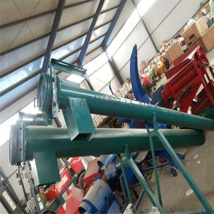 大型移动式螺旋提升机 多用管径上料机LJ106333662