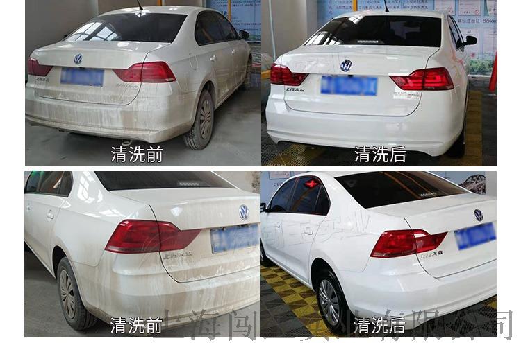 電腦洗車機--詳情頁_08.jpg