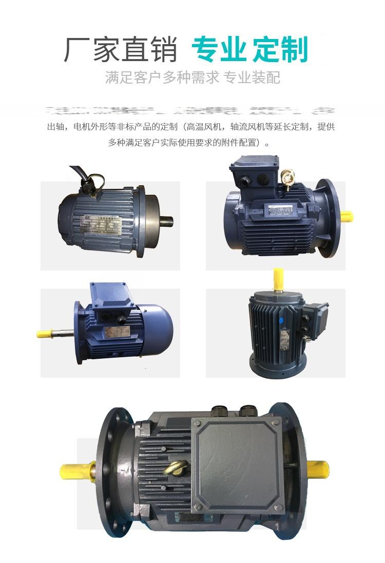 臥式YE3-90S-2-1.5kW380V馬達133851785
