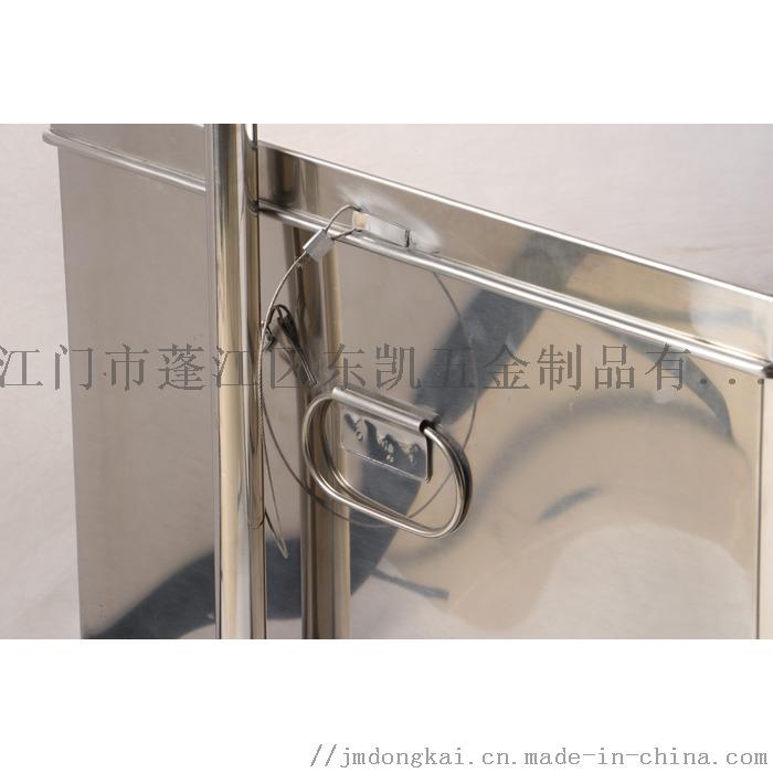 不锈钢收纳箱密封收纳箱麦芽糖箱108890605