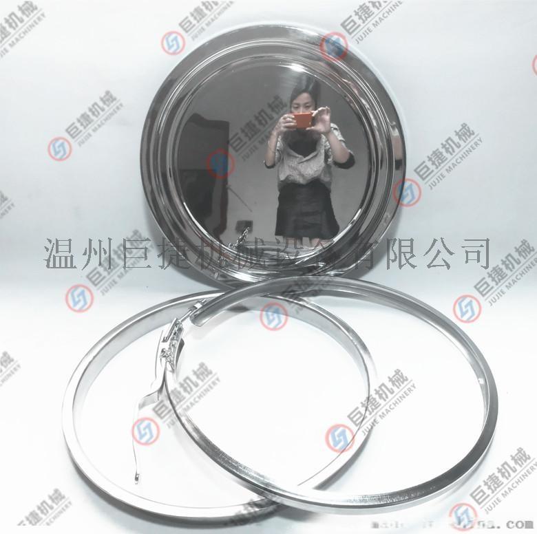 转运桶人孔盖 不锈钢卡箍人孔 卫生级人孔  不锈钢人孔752598695