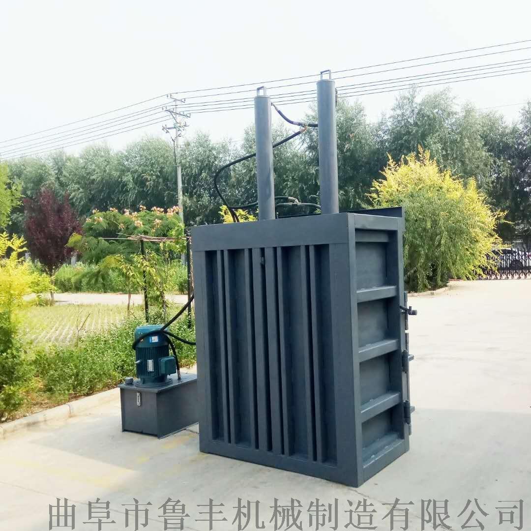 60噸液壓打包機1.jpg