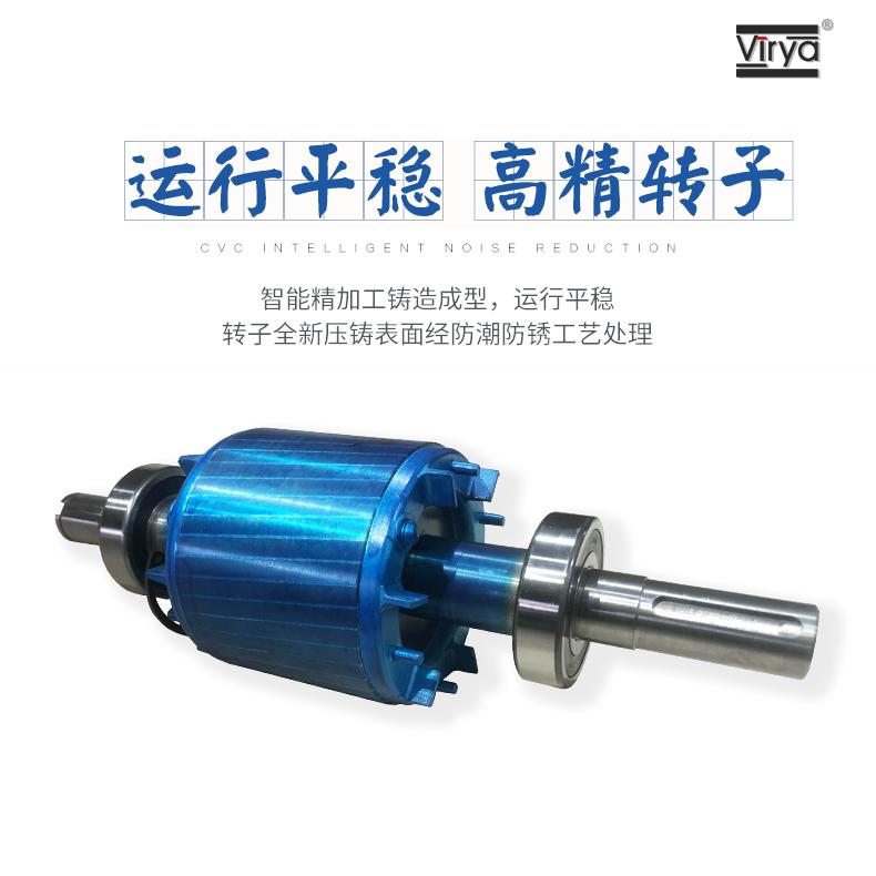 卧式YE3-90S-2-1.5kW380V马达133851505
