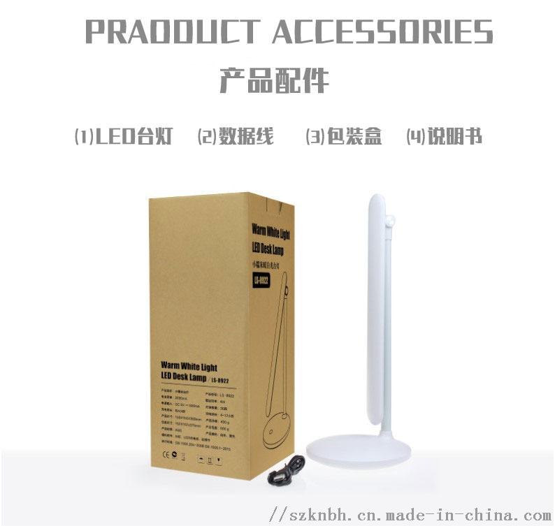 新款折叠小糯米工作护眼台灯usb充电触摸台灯119883825