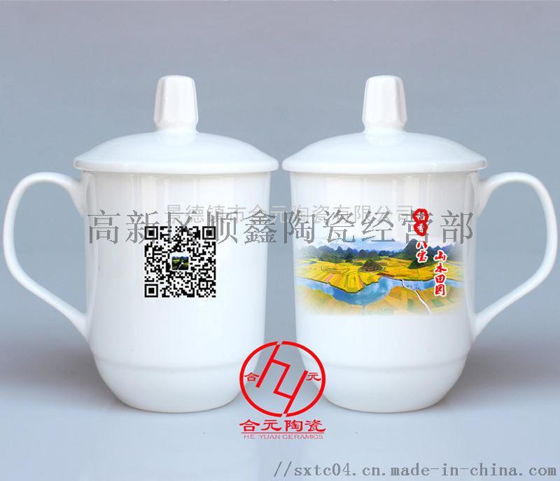 旅遊紀念品茶杯加二維碼定製 (12).jpg
