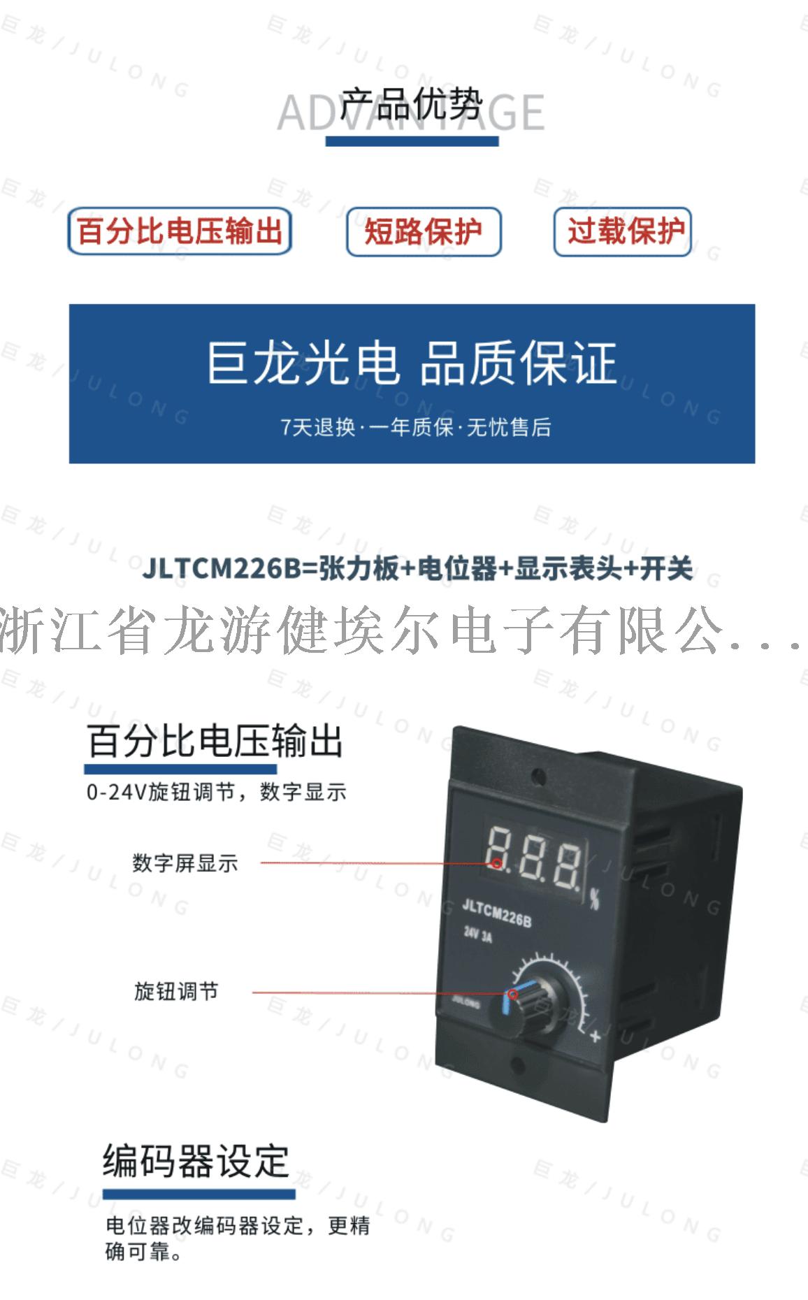 成品_看图王.png