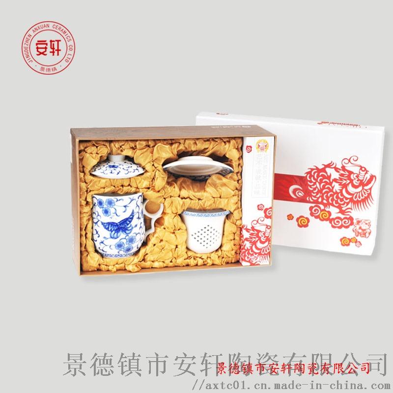 创意礼品陶瓷茶杯9.jpg