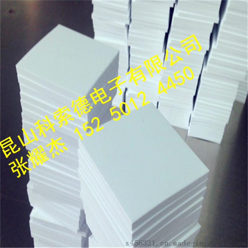QQ圖片20180313201845