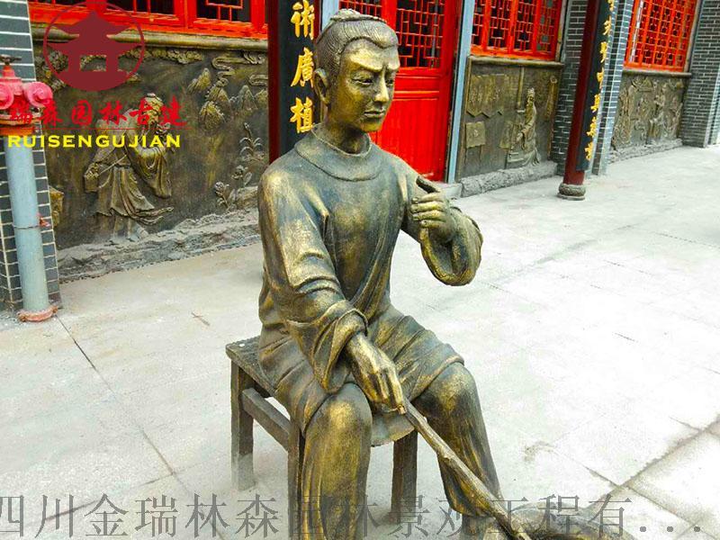 雕塑061.jpg