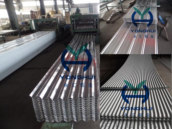 5-壓型鋁板1.jpg