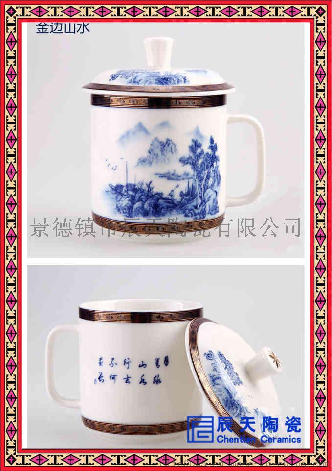 创意卡通陶瓷杯 订做双层陶瓷茶杯 订制纯色陶瓷茶杯60884235