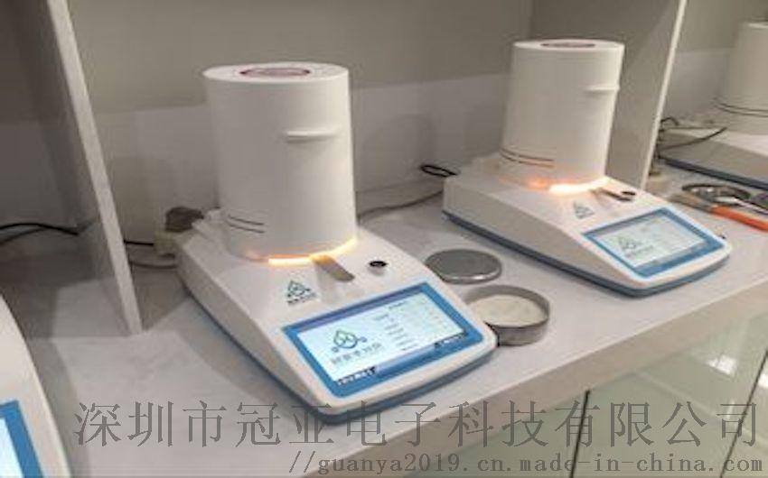 電池隔膜快速水分測定儀,電池隔膜快速水分檢測儀73645422