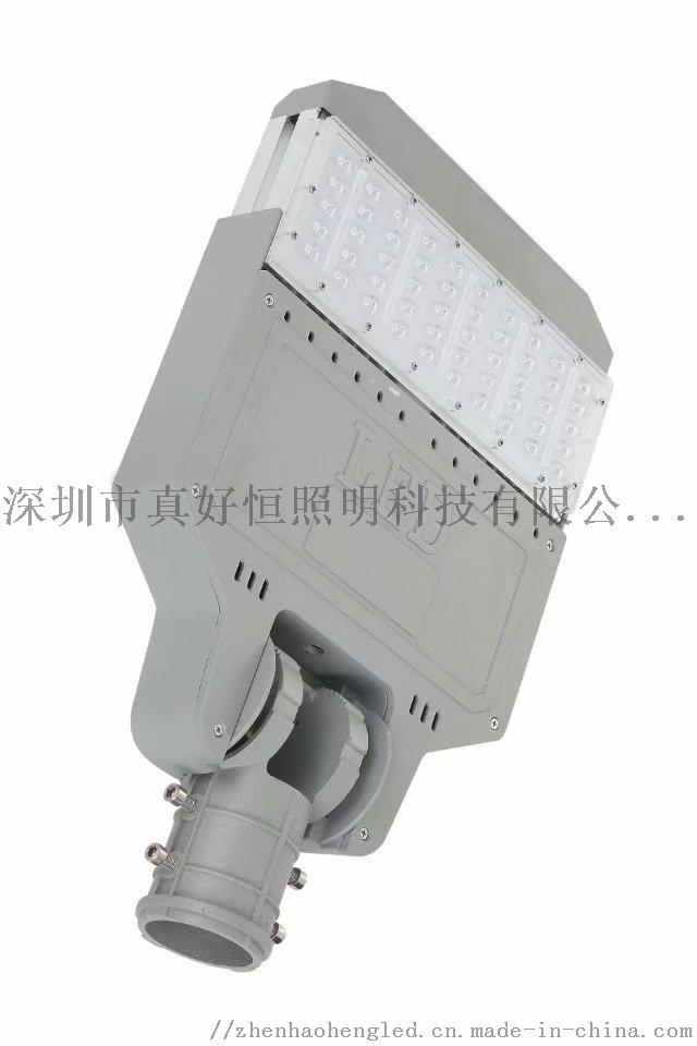 智慧路燈-LED調光模組路燈-高杆燈-飛利浦晶片92906495