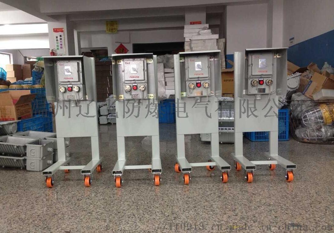 BDX52-6K IIC防爆配电箱60306142