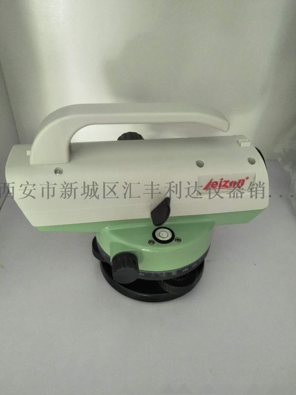 西安哪余維修校準測量儀器1365925928291362695