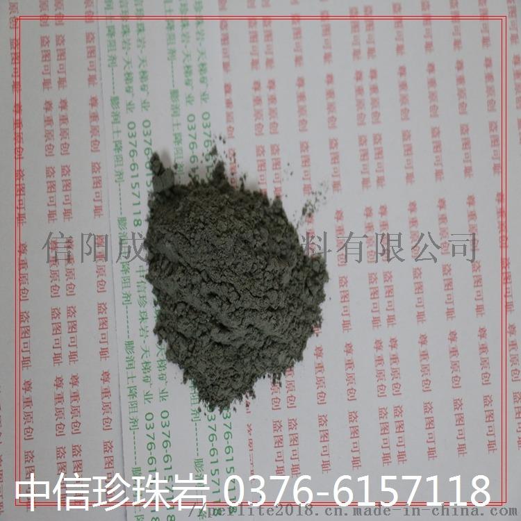 复杂防雷接地膨润土降阻剂97781822