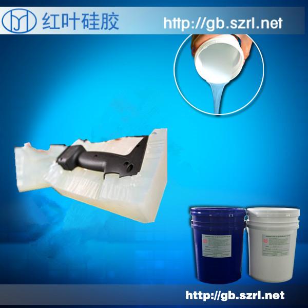 航天航空复合材料模具硅胶耐高温硅胶8008275